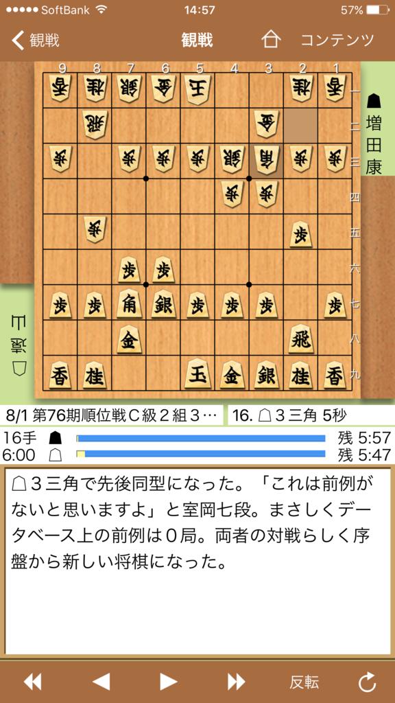 f:id:toyamayusuke:20170802151055p:plain