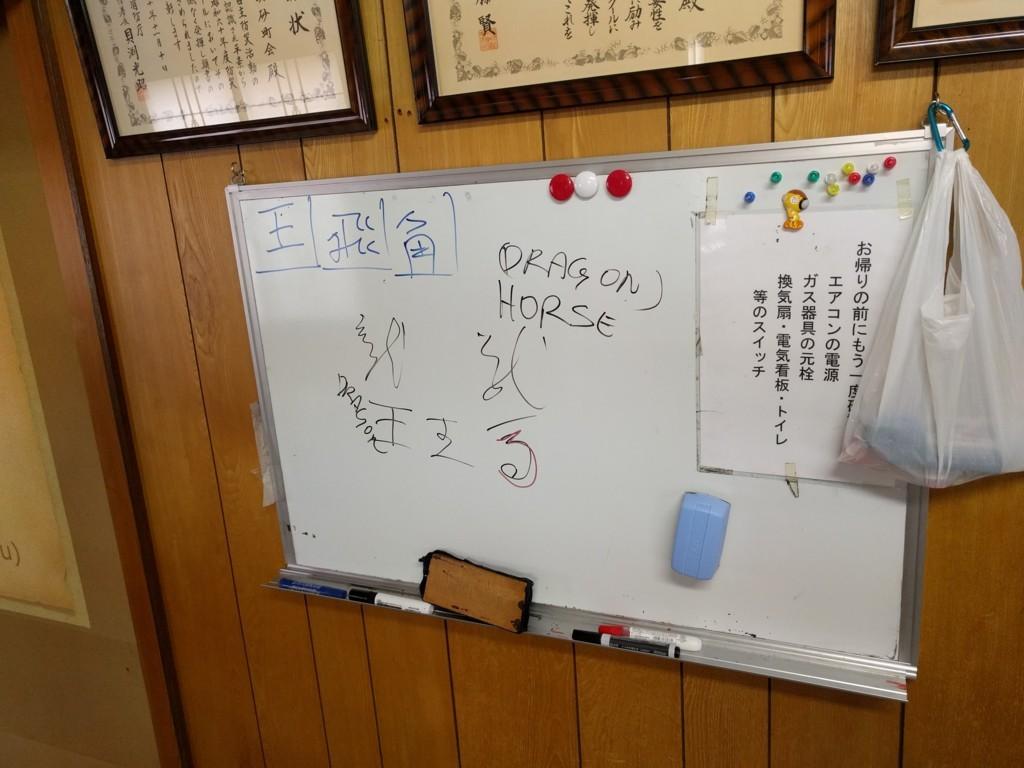 f:id:toyamayusuke:20170805150818j:plain