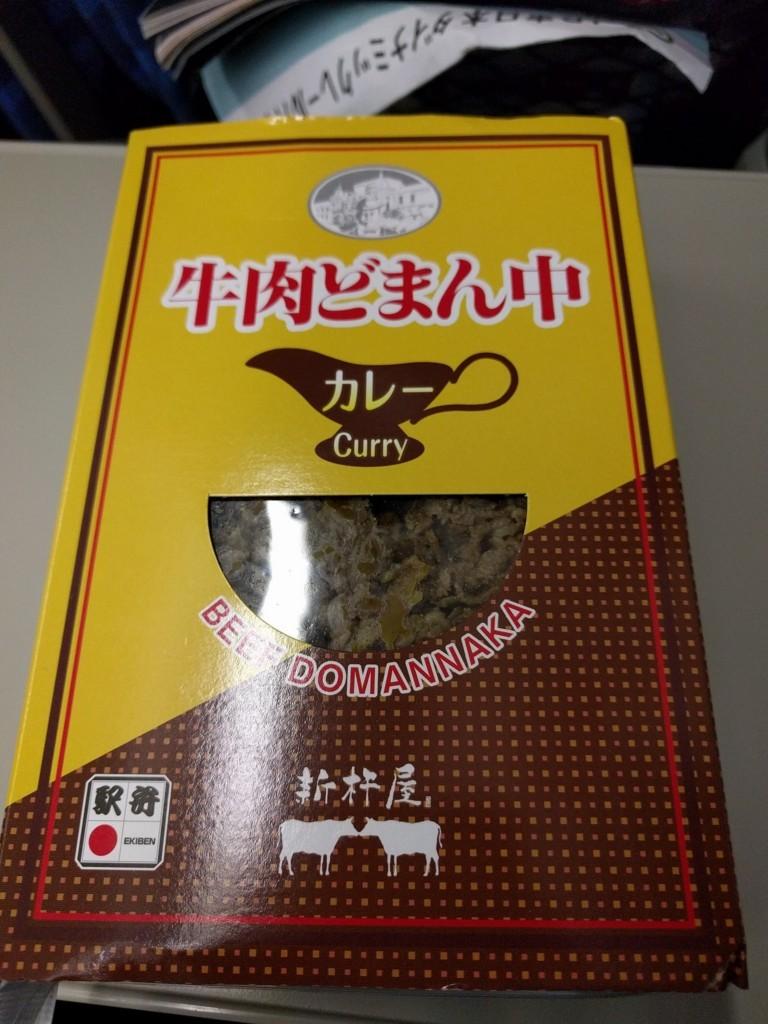 f:id:toyamayusuke:20171021201645j:plain
