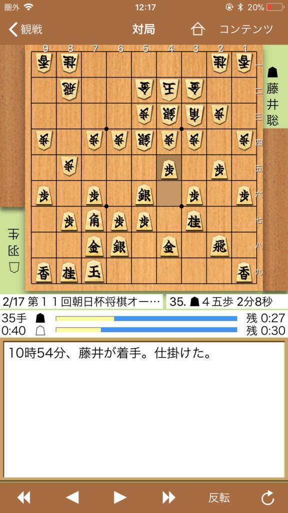 f:id:toyamayusuke:20180218122421p:plain