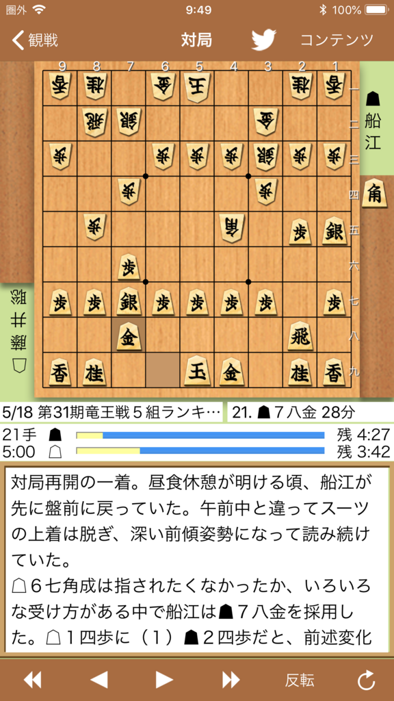f:id:toyamayusuke:20180519100125p:plain