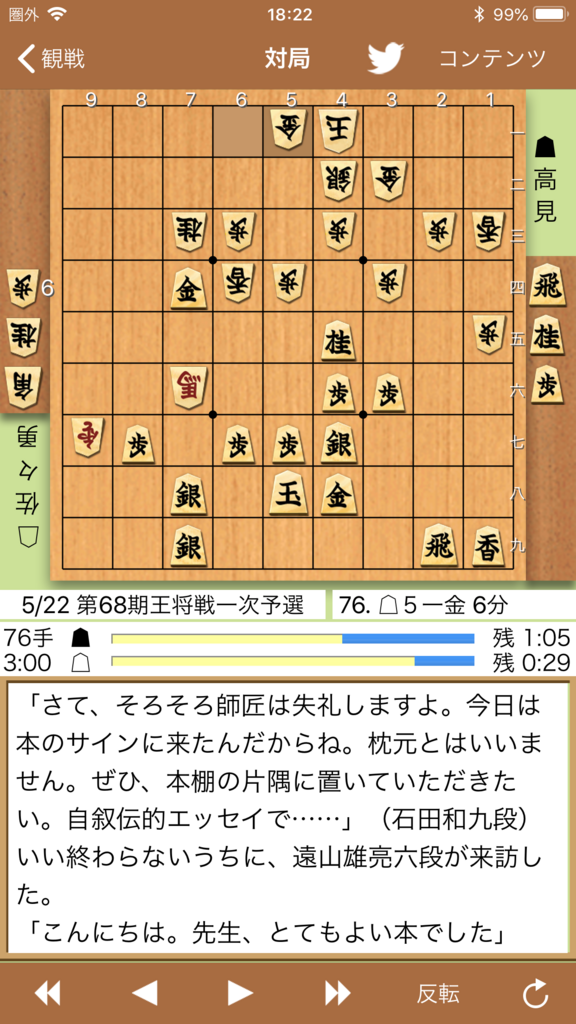f:id:toyamayusuke:20180524182501p:plain