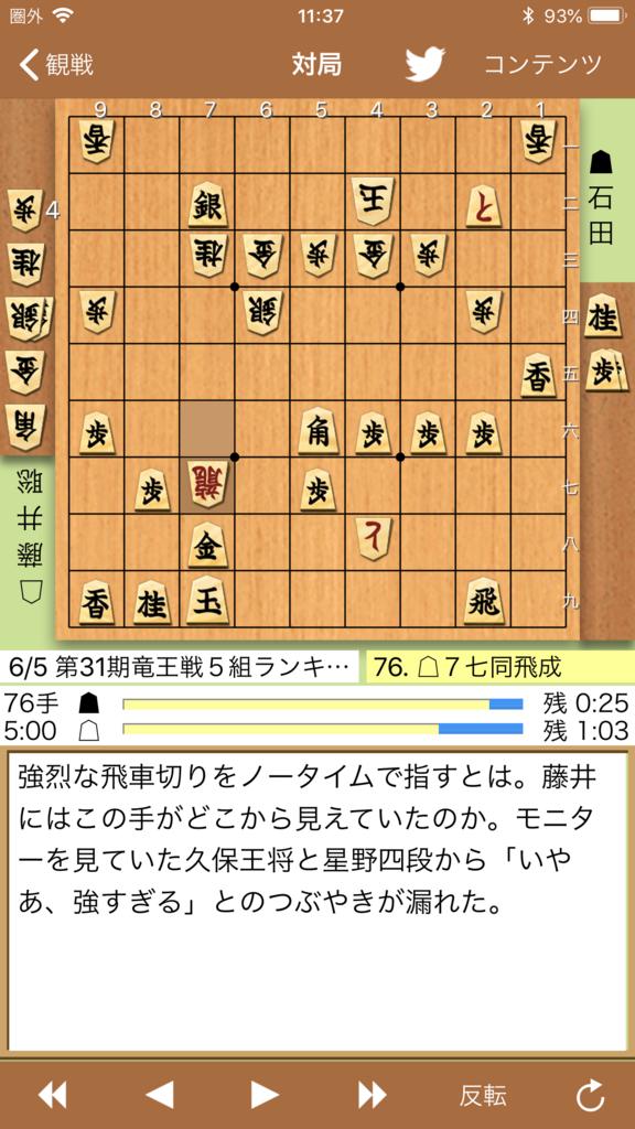 f:id:toyamayusuke:20180606115947p:plain