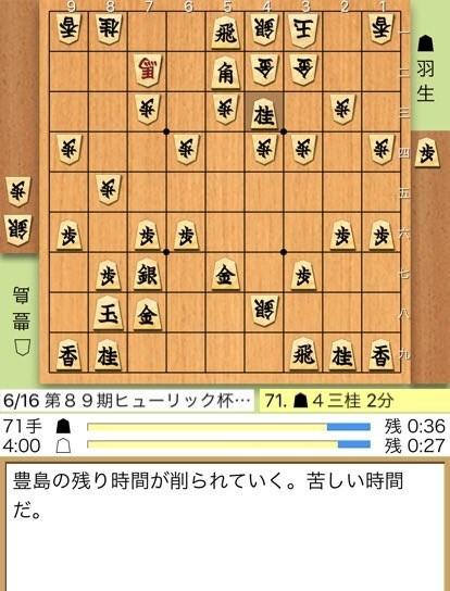 f:id:toyamayusuke:20180616181758j:plain