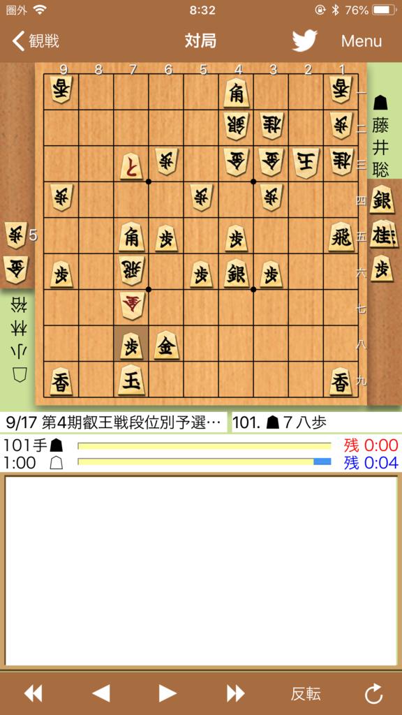 f:id:toyamayusuke:20180918084842p:plain
