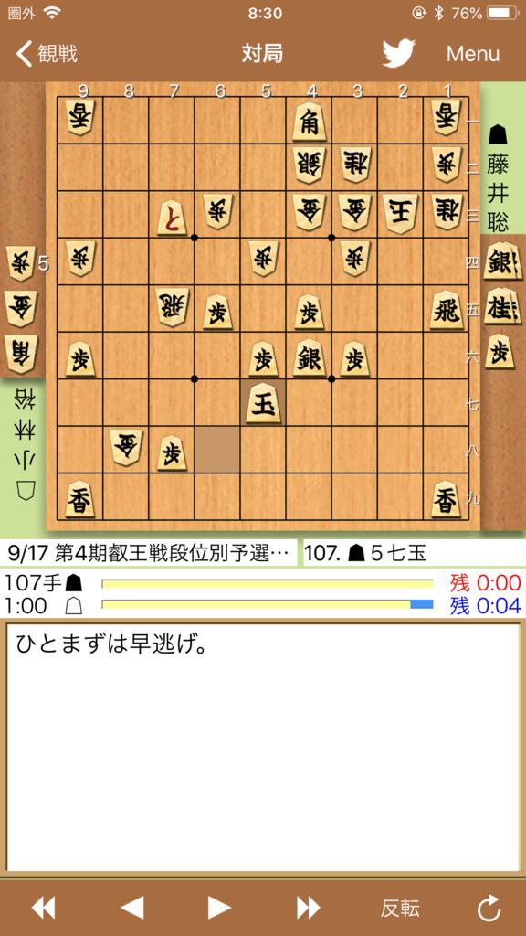 f:id:toyamayusuke:20180918085012p:plain