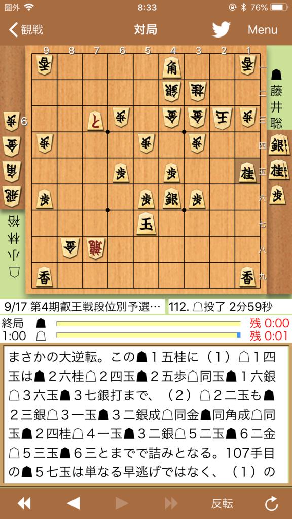 f:id:toyamayusuke:20180918085027p:plain