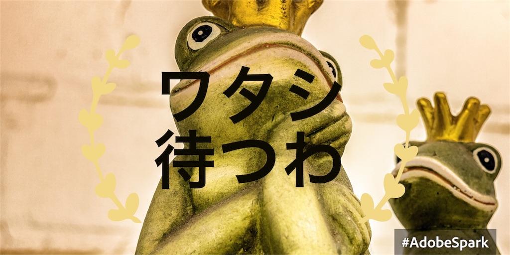 f:id:toyano_ozeki0113:20161112123258j:image