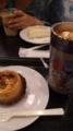 キャラメルラテにホイップとソース追加にクレームブリュレケーキ