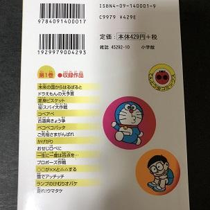 f:id:toyboxengineering:20180729212204j:plain