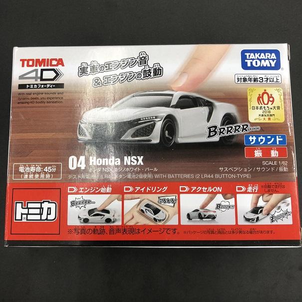 f:id:toyboxengineering:20190121212239j:plain