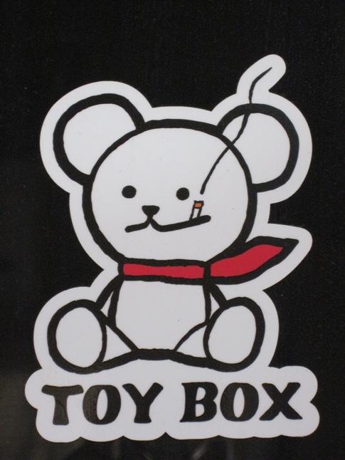 f:id:toyboxjp:20190325203738j:plain