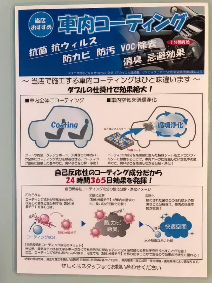 f:id:toyboxjp:20200726114136j:plain