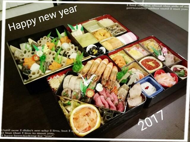 f:id:toyhime:20170101201654j:plain