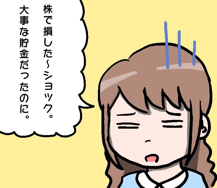 f:id:toyo--104:20180417193552j:plain