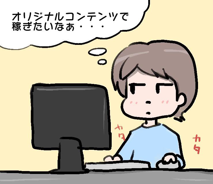 f:id:toyo--104:20180422161801j:plain