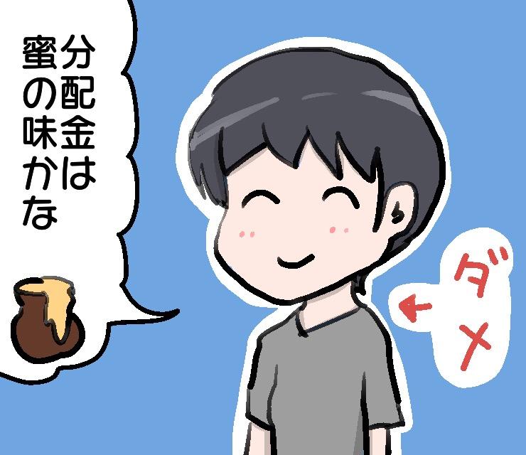 f:id:toyo--104:20180425004654j:plain