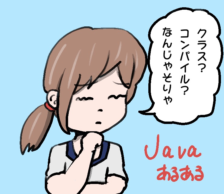 f:id:toyo--104:20180428013058j:plain