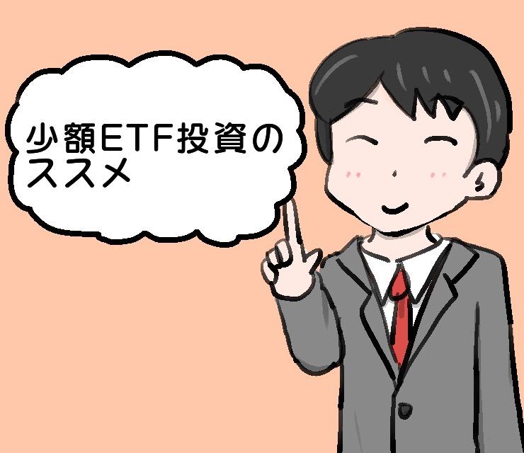 f:id:toyo--104:20180430103223j:plain