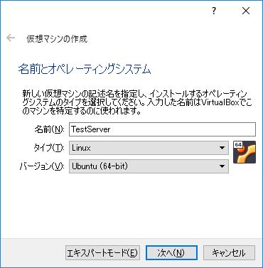 f:id:toyo--104:20180502133444p:plain