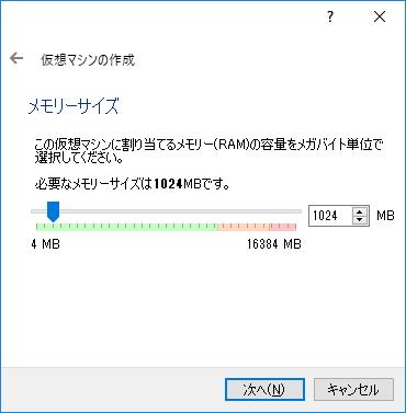 f:id:toyo--104:20180502133707p:plain