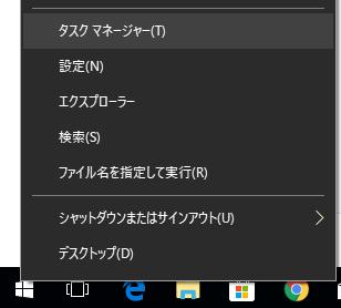 f:id:toyo--104:20180502134311p:plain