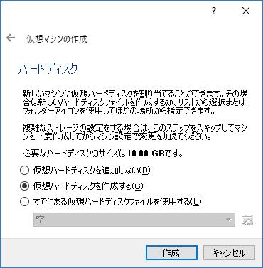 f:id:toyo--104:20180502134535p:plain