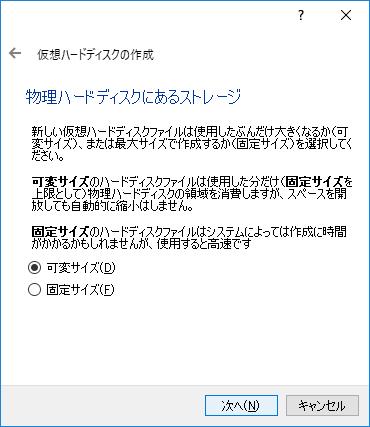 f:id:toyo--104:20180502135043p:plain
