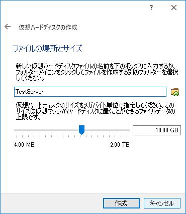 f:id:toyo--104:20180502135342p:plain
