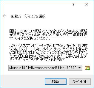 f:id:toyo--104:20180502141404p:plain