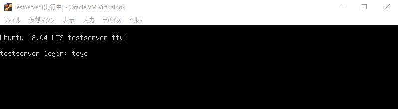 f:id:toyo--104:20180502144714p:plain