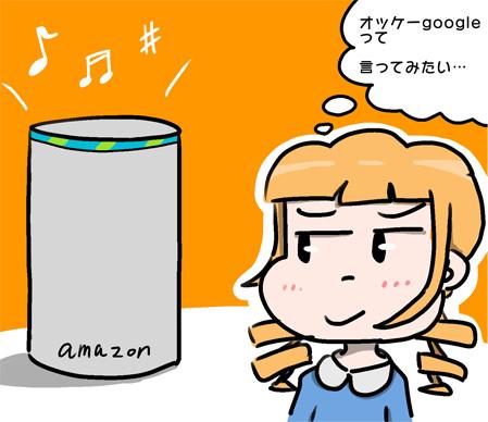 f:id:toyo--104:20180504231122j:plain