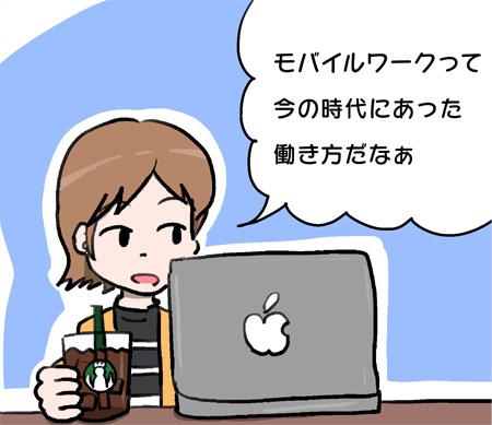 f:id:toyo--104:20180505225456j:plain