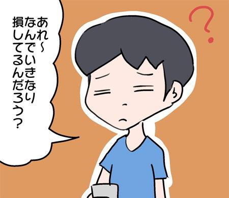 f:id:toyo--104:20180509201512j:plain