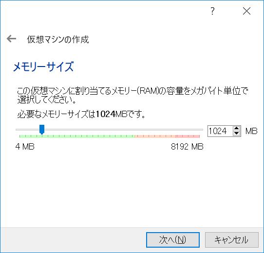f:id:toyo--104:20180516215922p:plain