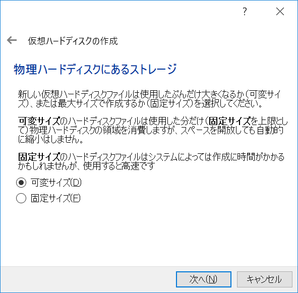f:id:toyo--104:20180516220548p:plain