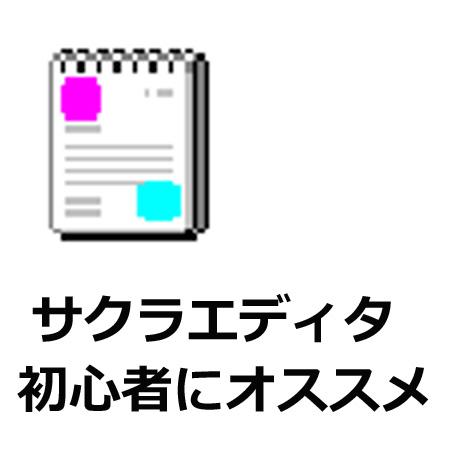 f:id:toyo--104:20180529235027j:plain