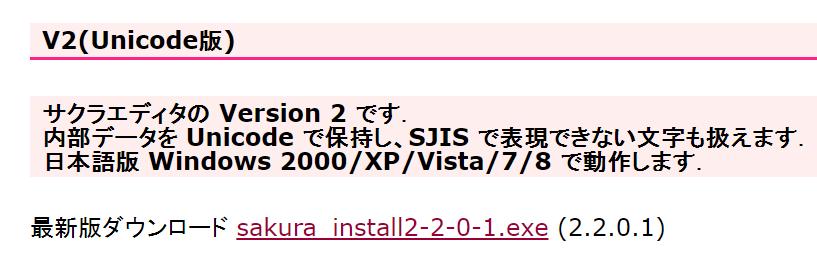 f:id:toyo--104:20180530000703p:plain