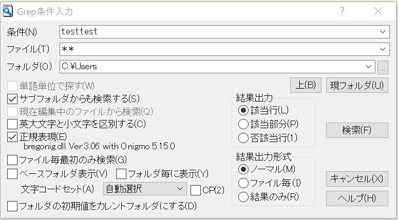 f:id:toyo--104:20180530001055p:plain