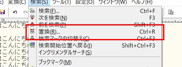 f:id:toyo--104:20180530001827p:plain