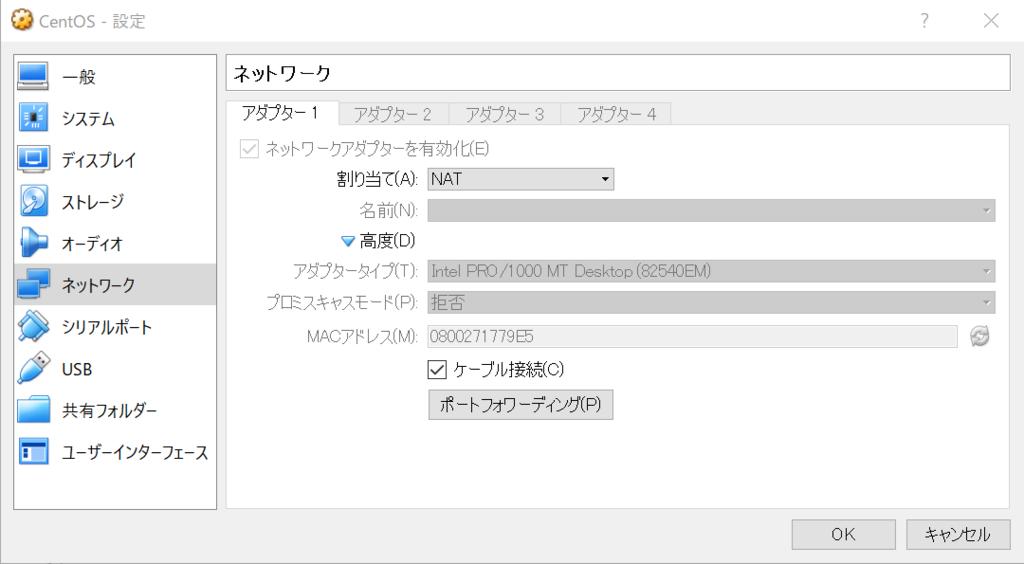 f:id:toyo--104:20180601234829p:plain