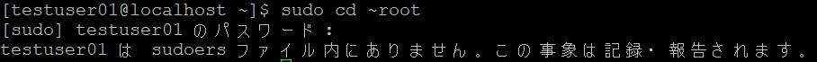 f:id:toyo--104:20180606230049p:plain