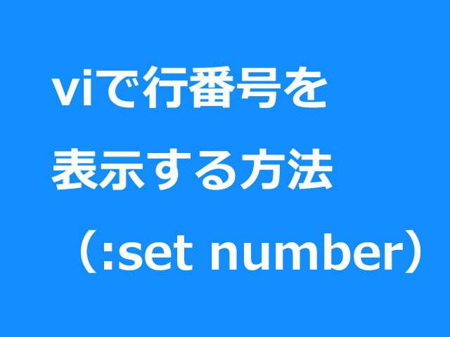 f:id:toyo--104:20180607232809j:plain
