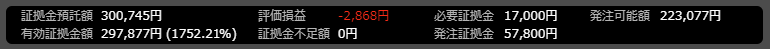 f:id:toyo--104:20180808235600p:plain