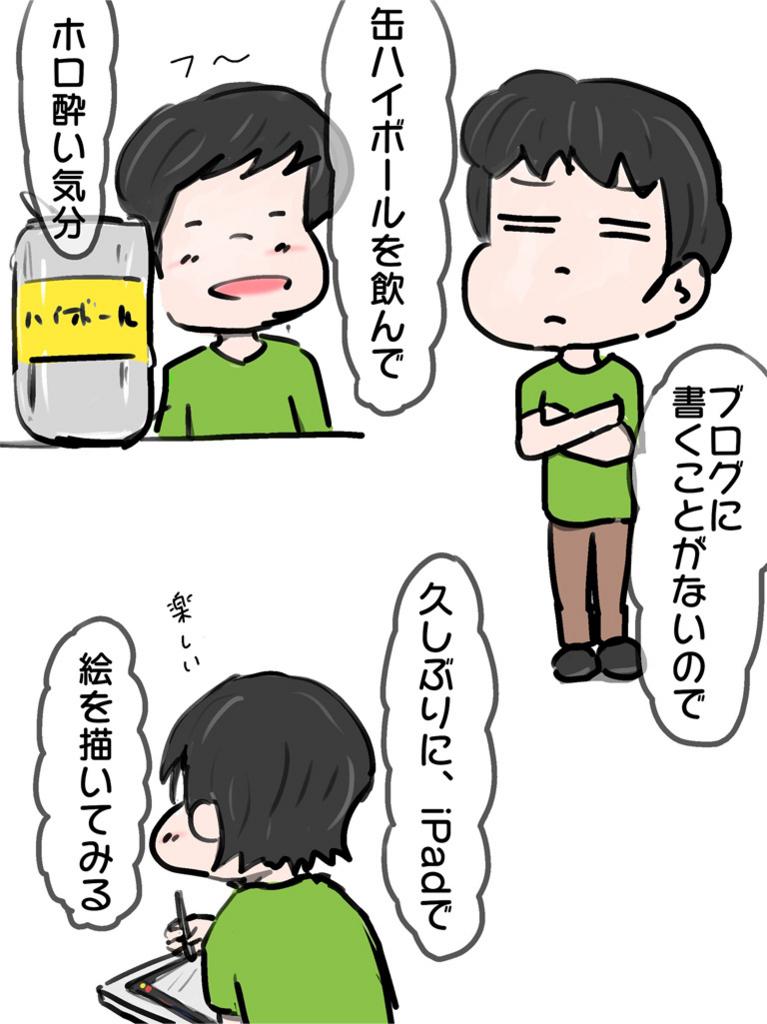 f:id:toyo--104:20180817000301j:plain