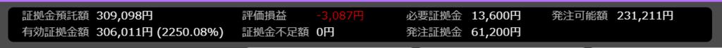 f:id:toyo--104:20181019003926p:plain