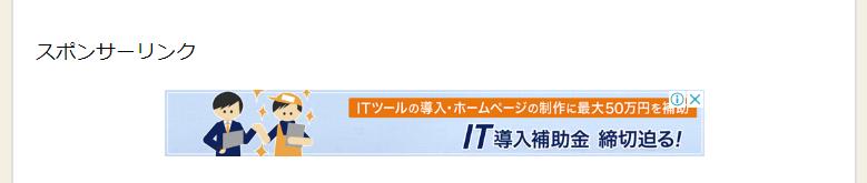 f:id:toyo--104:20181211001239p:plain