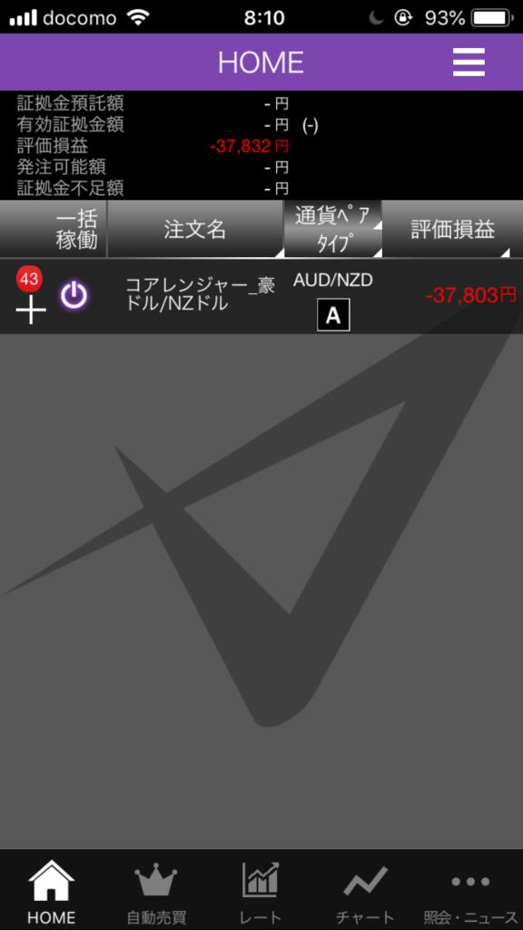 f:id:toyo--104:20190103083535j:plain