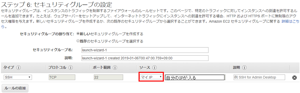 f:id:toyo--104:20190106005251p:plain