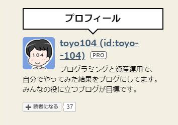 f:id:toyo--104:20190112002349p:plain